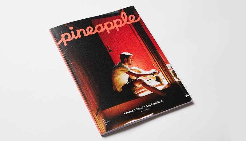 Pineapple is Airbnb's print magazine
